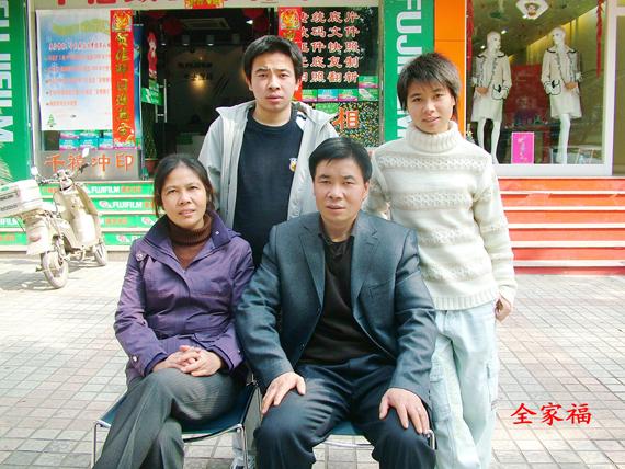 2006年春节