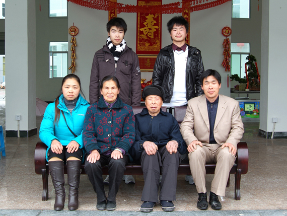 2009年春节