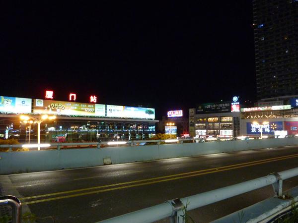 厦门.夜景.火车站附近2