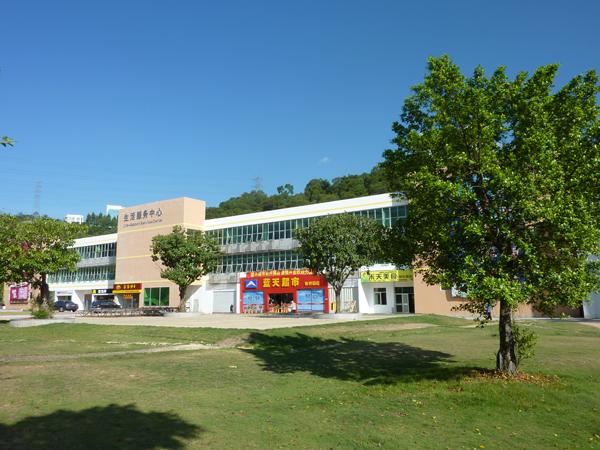 福州软件园