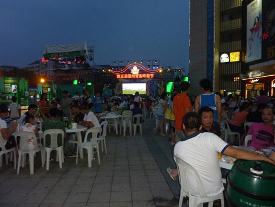 福州青岛啤酒节