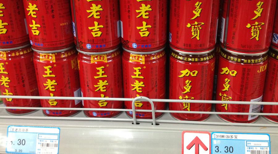 王老吉,广药新包装的王老吉图片
