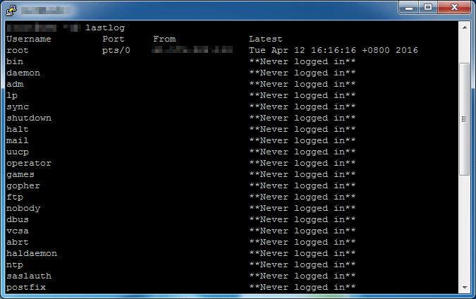 Linux last命令