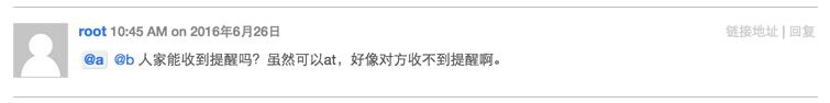 WordPress知识库模板P2