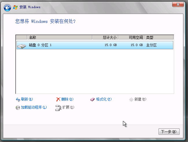 Vultr装windows2008, 硬盘驱动