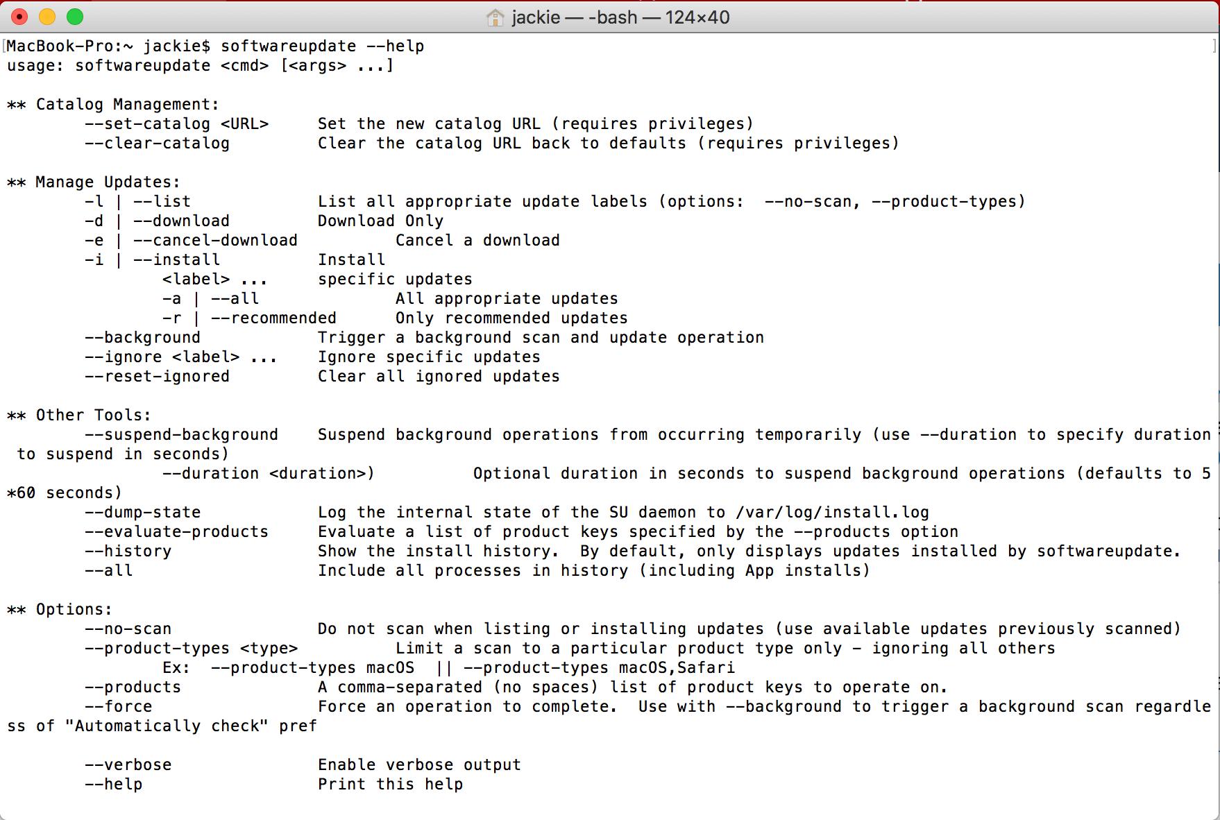 softwareupdate命令