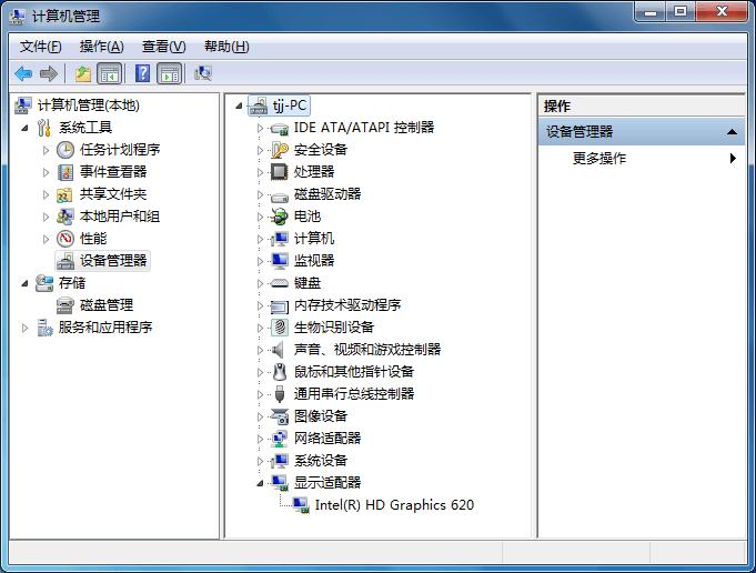 x270-windows7-资源管理器.png
