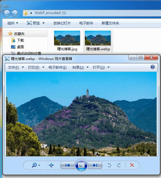 webpcodec