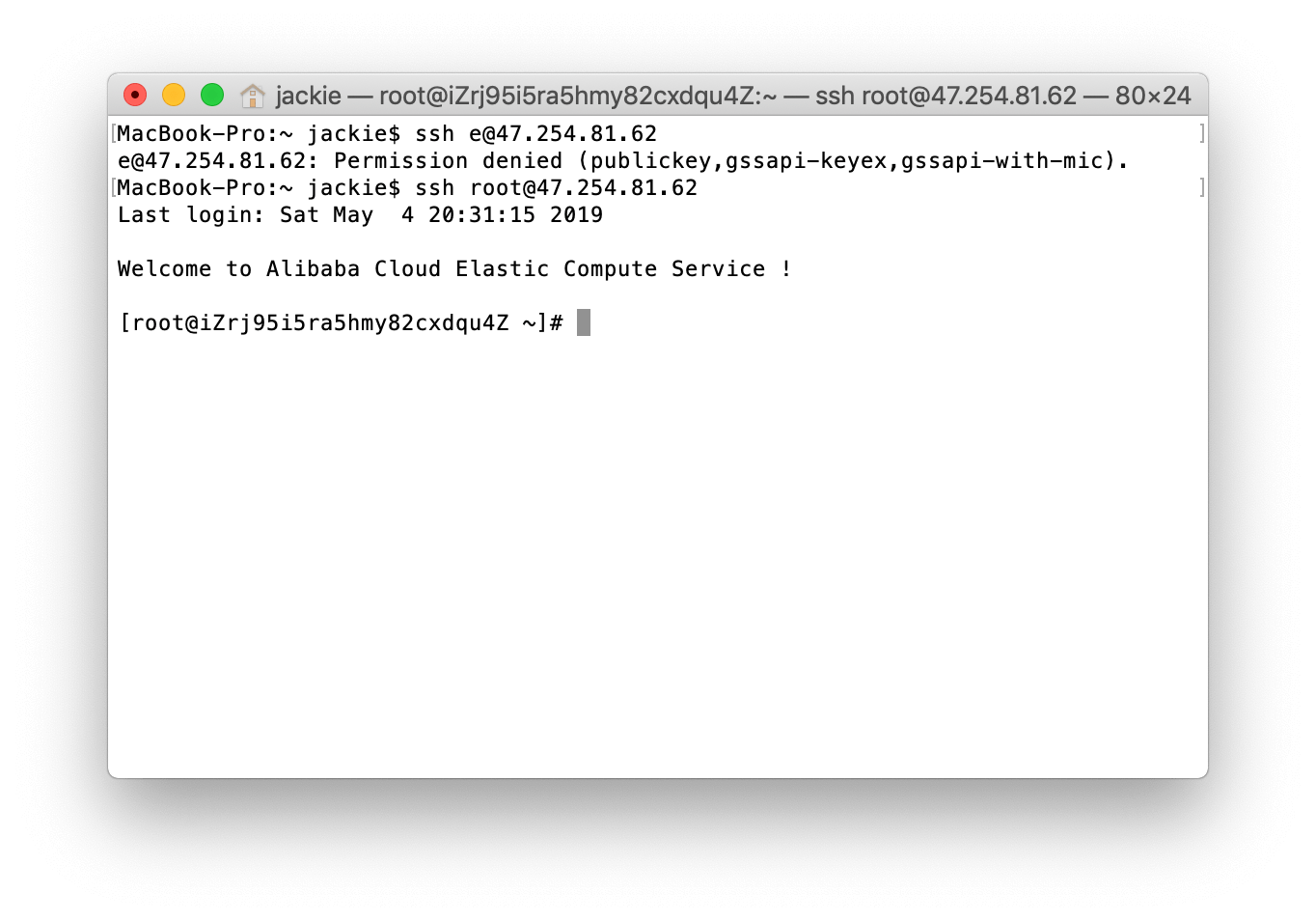 macos_sshkey_linux.png