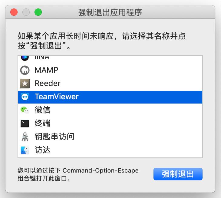 macOS使用小技巧,强制退出应用