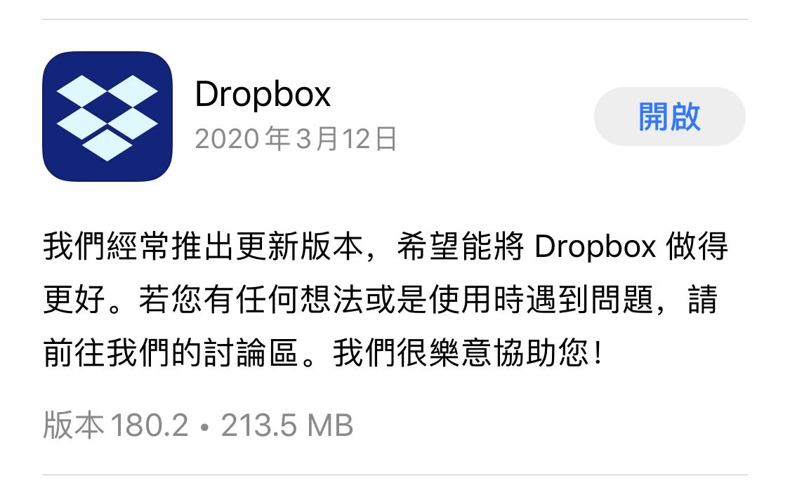 dropbox, update